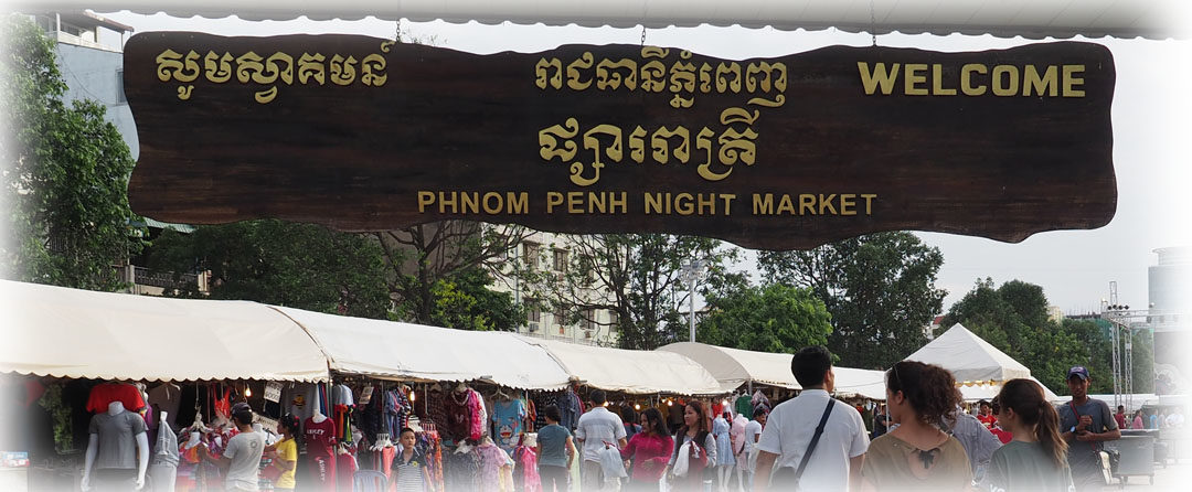 Arrivée Phnom Penh