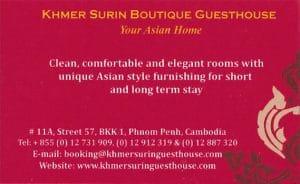khmer-surin-guesthouse