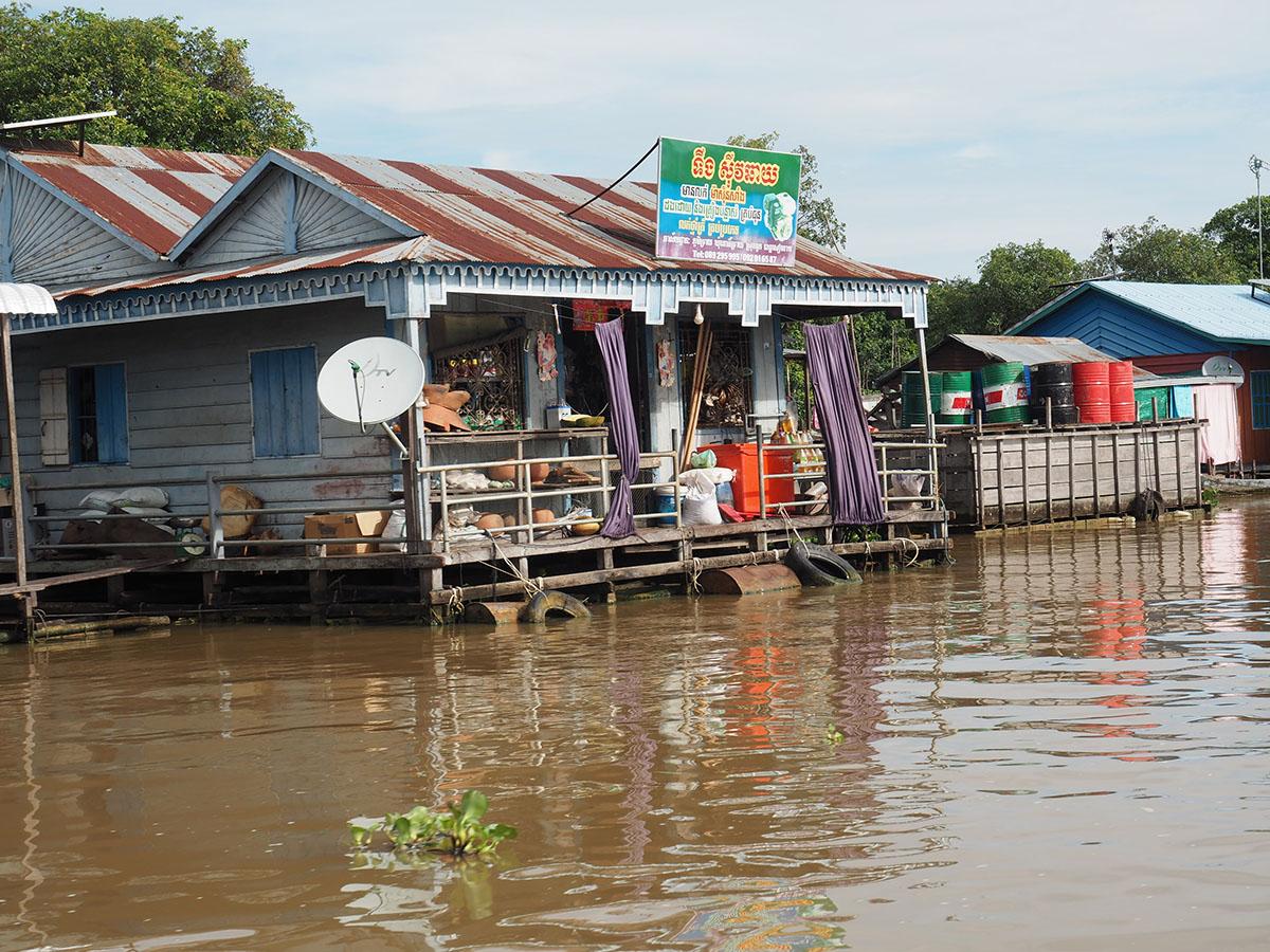 commerce rivière sanker
