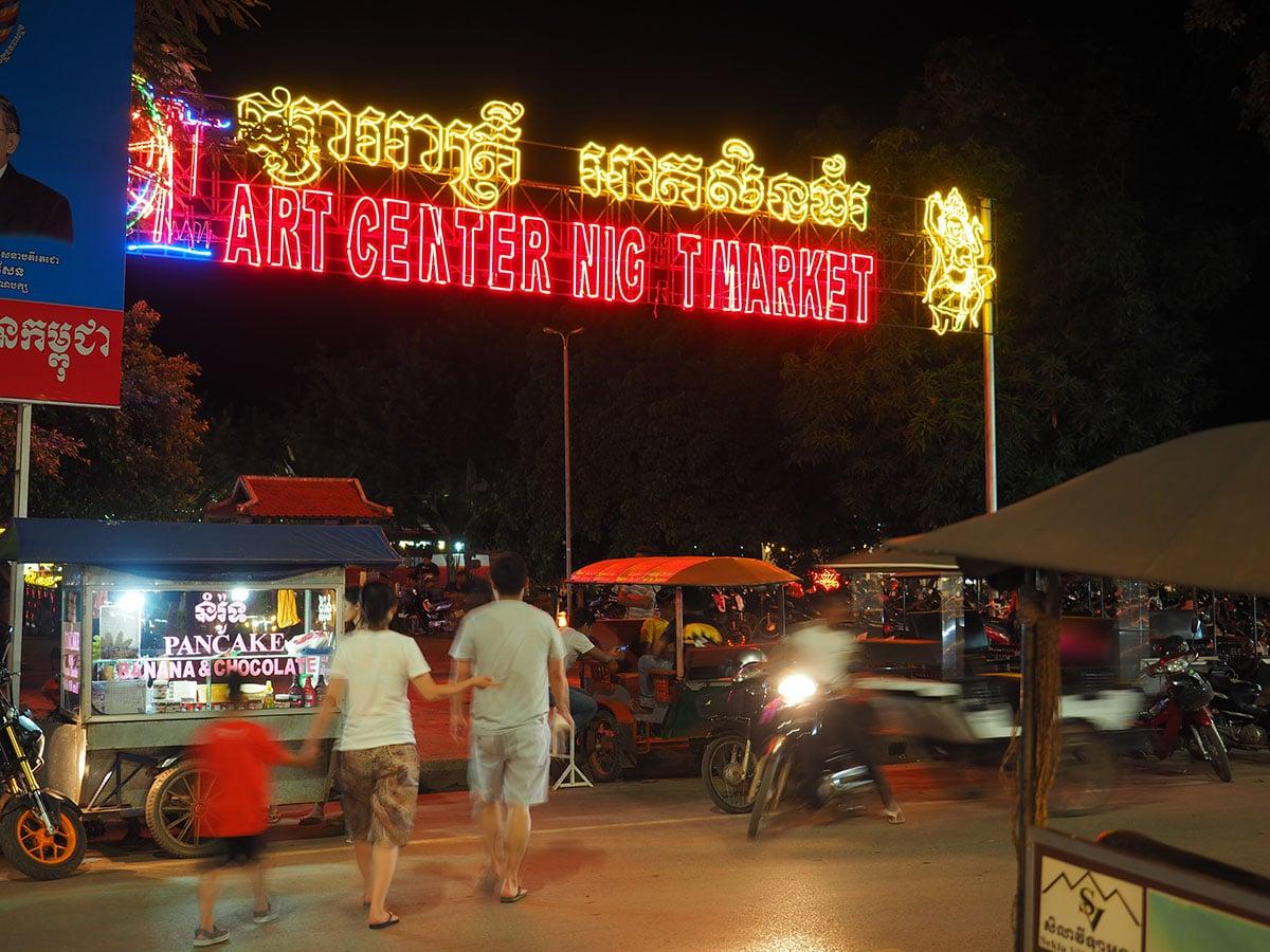 Art center a Siem Reap