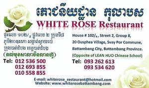 White Rose Restaurant Battambang