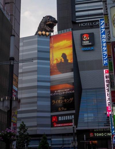 Godzilla à Tokyo