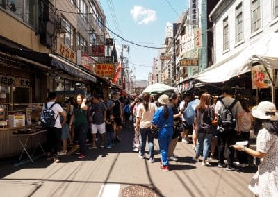 rue du Marché aux poissons de Tsukiji